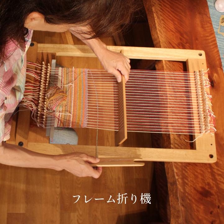 フレーム織り機