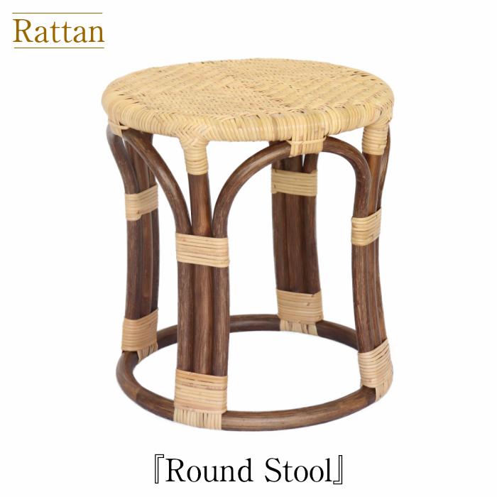 ラタン スツール 籐 丸椅子 ラタン 椅子 籐椅子 ラタンチェア ラタン イス スツール 丸 籐のスツール 脱衣所 洗面所 椅子 高さ40cm 軽量 コンパクト おしゃれ 日本製