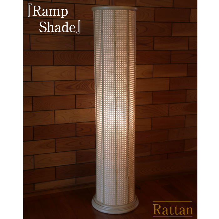 ランプシェード フロアランプ スタンドライト フロアスタンド ラタン 間接照明 LED対応 アジアン 照明 和紙 和 モダン 照明器具 寝室 リビング スタンド 和風