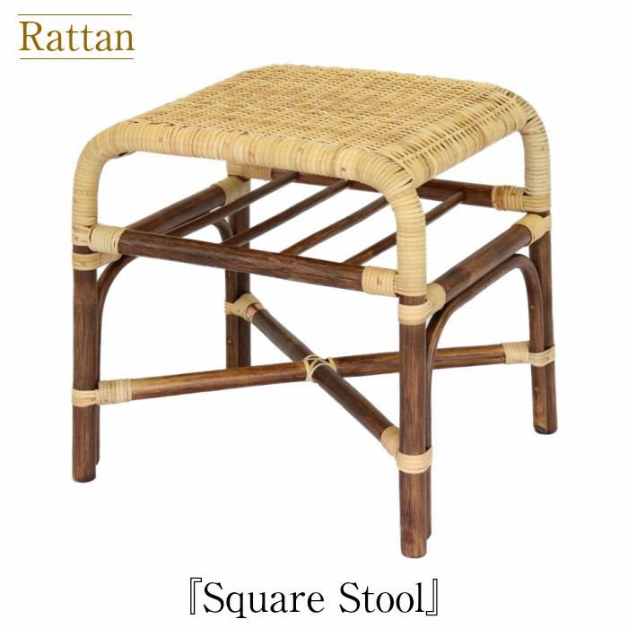 ラタン スツール ラタン 椅子 籐椅子 ラタンチェア ラタン イス 洗面所 椅子 脱衣所 椅子 スツール 収納 ベンチ 収納 スツール チェア 高さ40cm シンプル おしゃれ 玄関 化粧台 日本製
