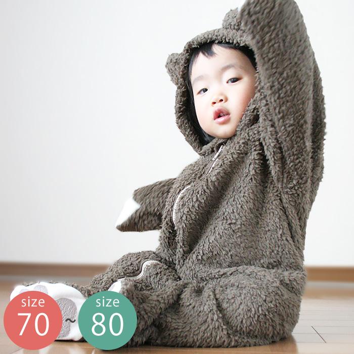 ベビー 着ぐるみ 日本製 部屋着 ベビー服 ハロウィン 出産祝い 送料無料