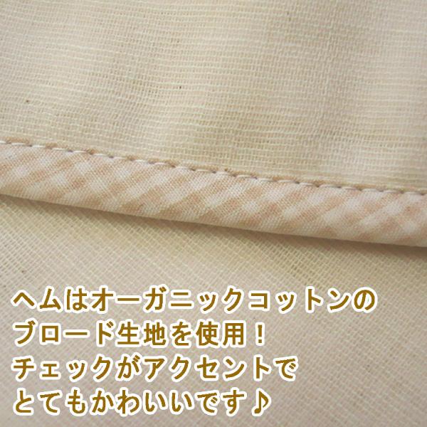 무 튼 국산 3 중가 제 모 포 귀여운 로고 시리즈