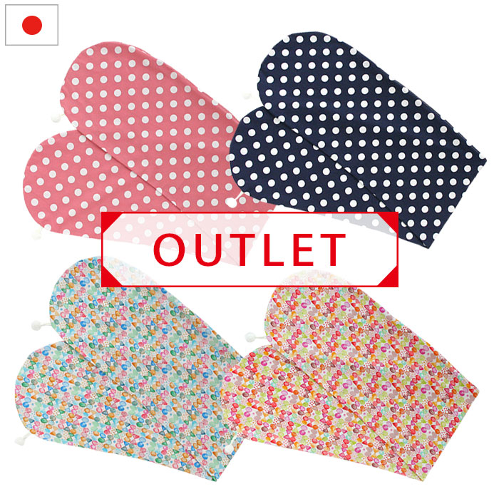 OUTLET 抱き枕 カバー 日本製 お歳暮 Aタイプ 全4柄 ※メール便対応商品 洗い替えカバー ファスナータイプ ポスト投函 綿100% 安売り