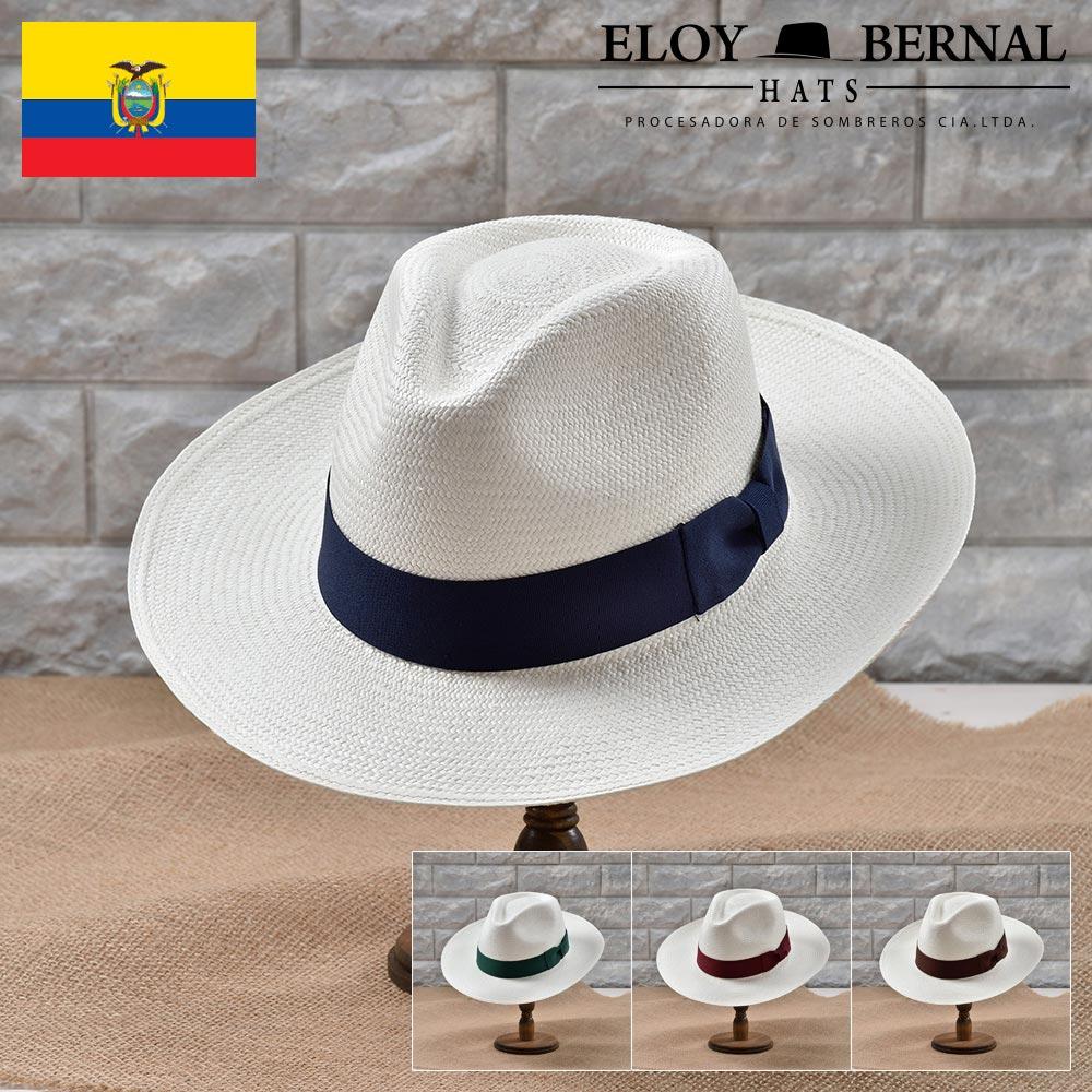 【パナマハット(パナマ帽)/ELOY BERNAL(エロイ ベルナール)】ACUERDO(アクエルド)≪エクアドル直輸入、多彩な色展開の中折れハット(麦わら帽子)メンズ/レディース/男性/女性/帽子/ハット/大きいサイズ/ギフト/あす楽≫