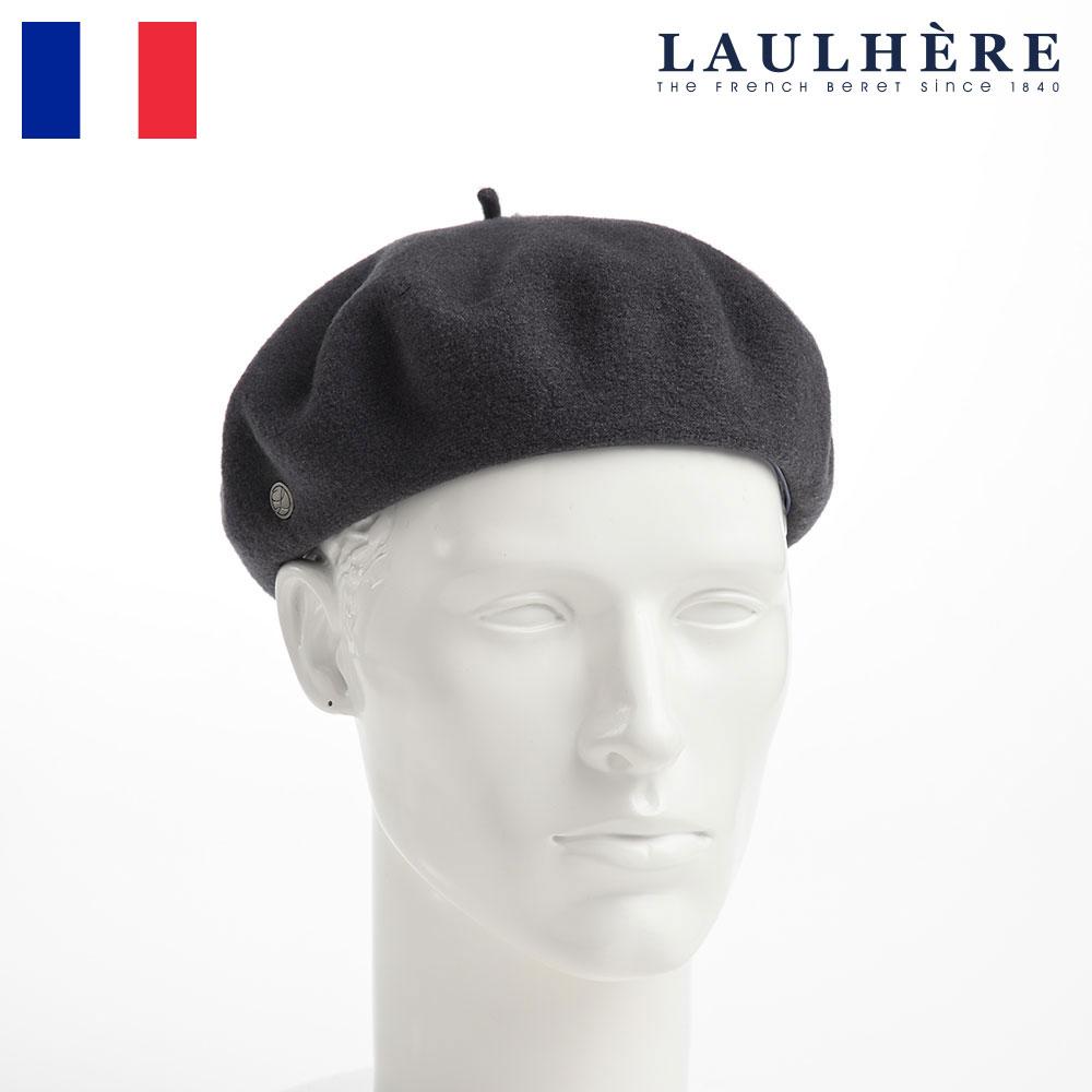 このコンパクトなバスクベレーを、コーデの主役に。かぶり口のパイピングに鮮やかな色を用いて、着用時にちらりと見えるよう工夫を凝らしたラグジュアリーな逸品。 LAULHERE バスクベレー帽 小さめ 小ぶり 帽子 メンズ レディース ユニセックス 秋 冬 チョボ付き ブランド おしゃれ 可愛い シンプル 暖かい 直径24cm フランス製 送料無料 あす楽 ロレール ローレール ブランド箱付き BASQUE MINI WL(バスク ミニ ウール)グレー