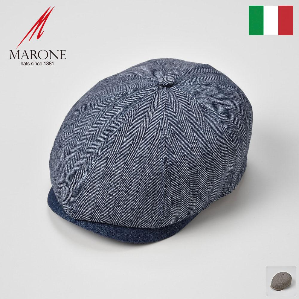 ハンチング キャスケット メンズ 春夏 帽子 ツートンカラー 大きいサイズ レディース ブルー サンド S(55) M(57) L(59) XL(61) XXL(62) イタリアブランド MARONE(マローネ) アダージョ 送料無料 父の日 あす楽