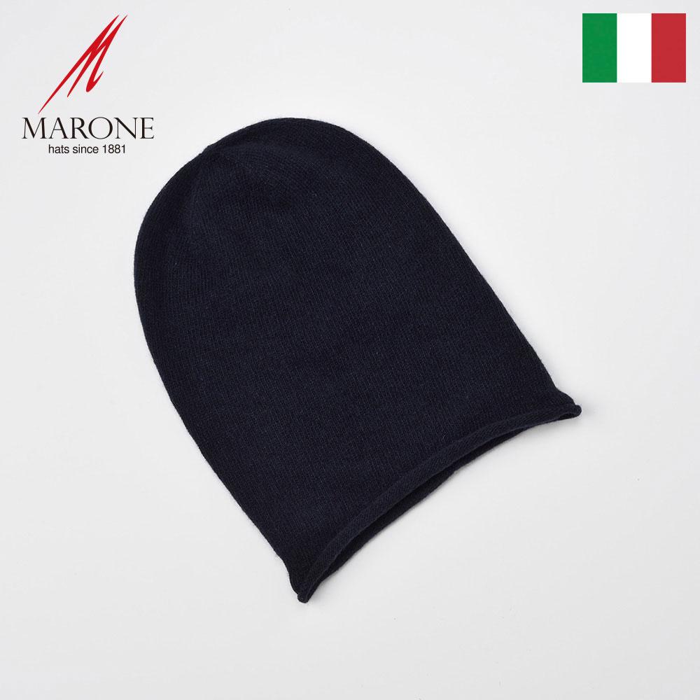 きっちり詰まった編み目だから、カシミヤの質感を存分に味わえる。折り返しのないタイプの高級ニット帽。 ニット帽 ニットキャップ メンズ レディース カシミア カシミヤ 帽子 秋 冬 秋冬 フリーサイズ MARONE マローネ [リトミコ] 紳士帽子 メンズ帽子 プレゼント 父の日 あす楽