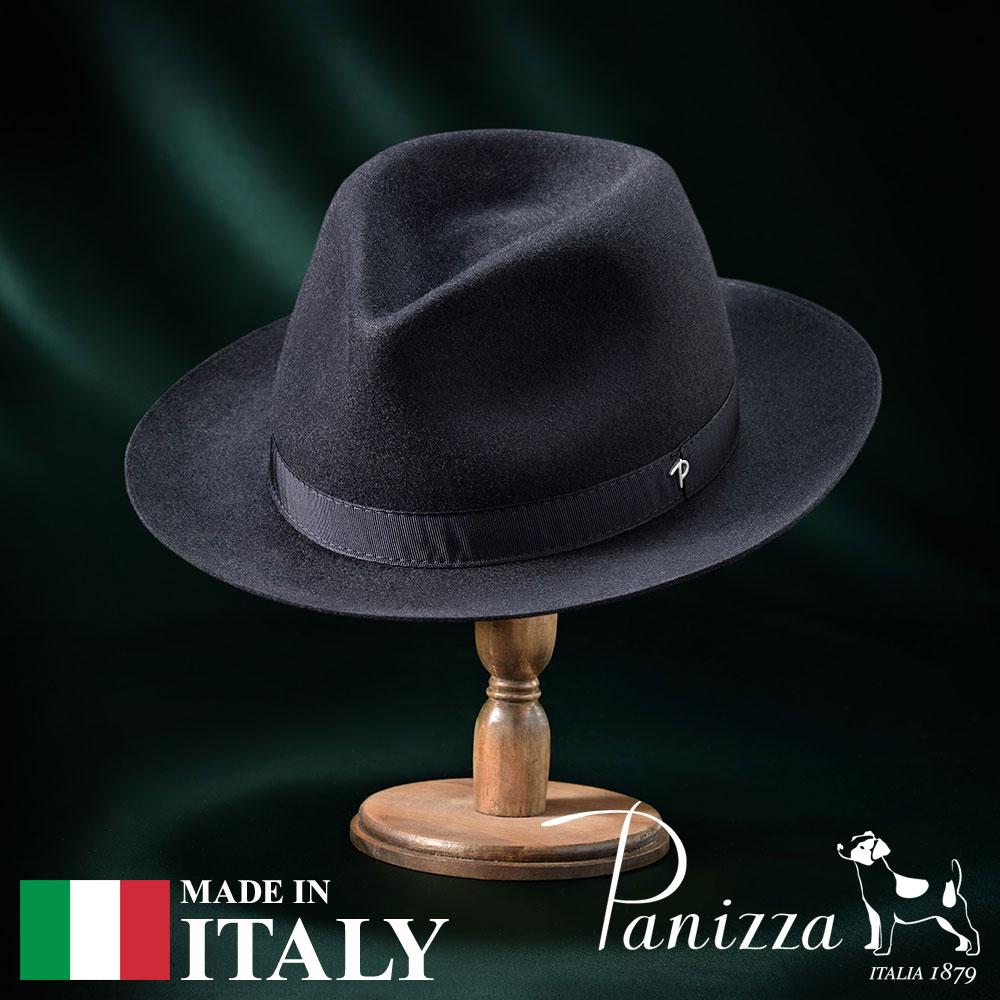 【高級フェルトハット(フェルト帽)/Panizza(パニッツァ)】PISA INTENSO(ピサ インテンソ)≪イタリアの高級老舗ブランドが作るおしゃれなフェルトハット(中折れハット)メンズ/レディース/男性/女性/帽子/ハット/大きいサイズ/ギフト/あす楽≫