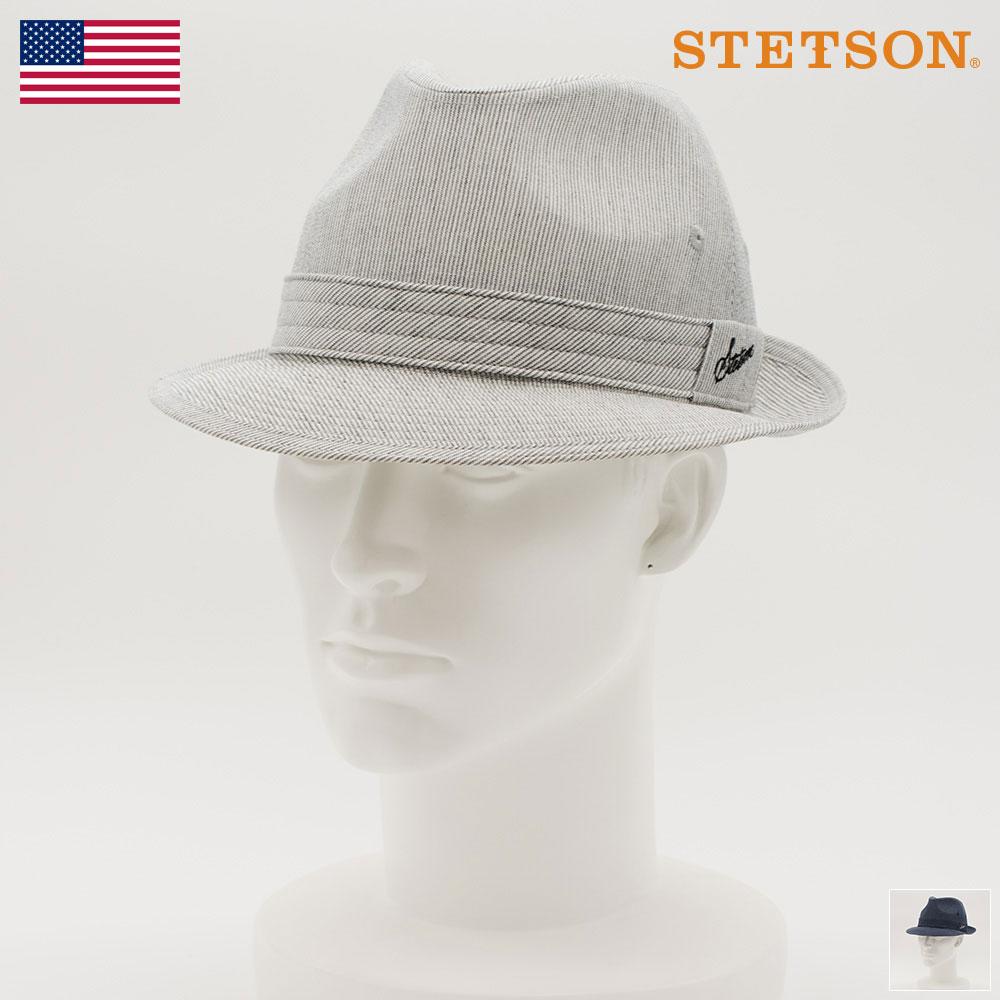 ステットソン STETSON ソフトハット メンズ レディース 春夏 ハット 帽子 中折れハット トリルビー ストライプ柄 ネイビー グレー 58cm 60cm (ニューレスコー SE181) 父の日 プレゼント あす楽 送料無料
