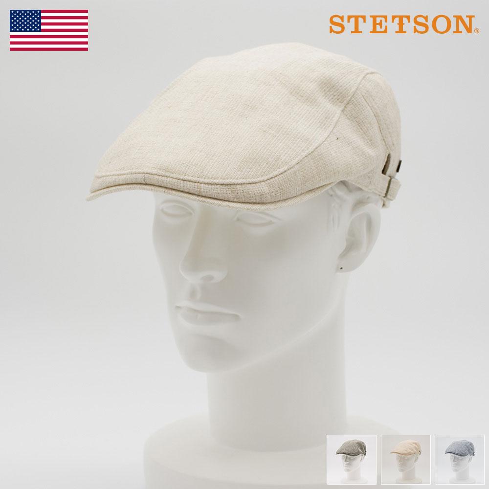 ステットソン STETSON ハンチング メンズ ハンチング帽 キャスケット 帽子 麻 リネン レディース 紳士 大きいサイズ 春夏 ネイビー オレンジ アイボリー グレー M L LL [サイドフリーハンチングSE183] メンズ帽子 あす楽 送料無料