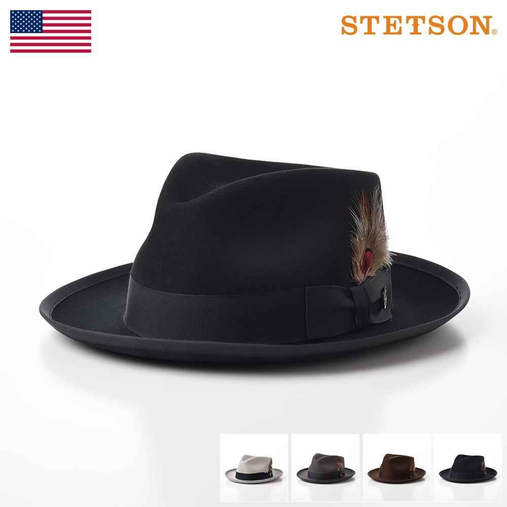 STETSON ステットソン ビーバー ラビット フェルトハット メンズ レディース 中折れハット ハット 帽子 紳士 秋冬 ブラック ネイビー ブラウン 57 58 59 [ウィペットロイヤルデラックスST159] メンズ帽子 あす楽 送料無料