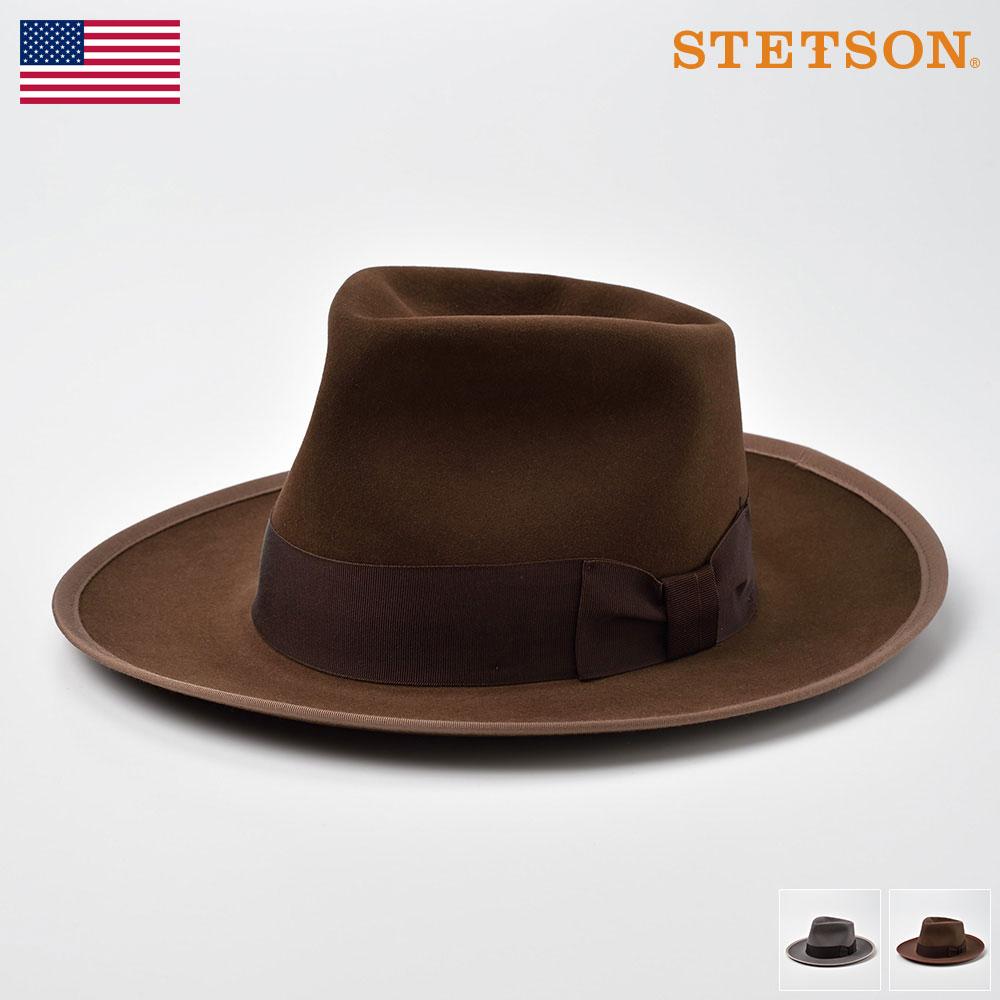 STETSON ステットソン ビーバー ラビット フェルトハット メンズ レディース 中折れハット 帽子 紳士 秋冬 58cm 60cm ブラウン ライトブラウン チャコールグレー [ウィペットリプロ ST203] 専用化粧箱付き あす楽 送料無料