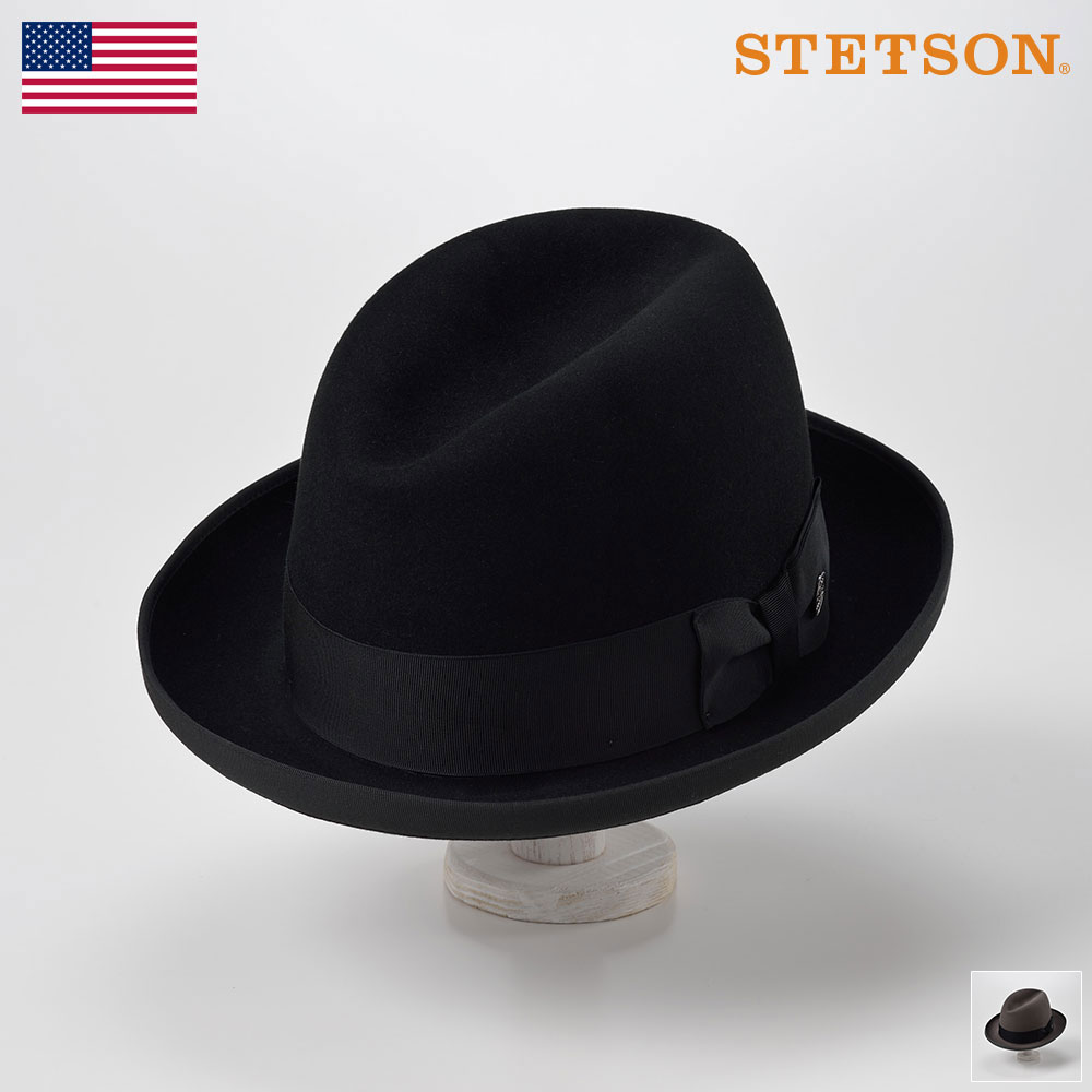 ステットソン STETSON ビーバー ラビット フェルトハット 中折れハット メンズ レディース フェドラ ホンブルグ ハット 帽子 紳士 秋冬 ブラック チャコールグレー 58 60cm [セントレジス ST121] メンズ帽子 あす楽 送料無料