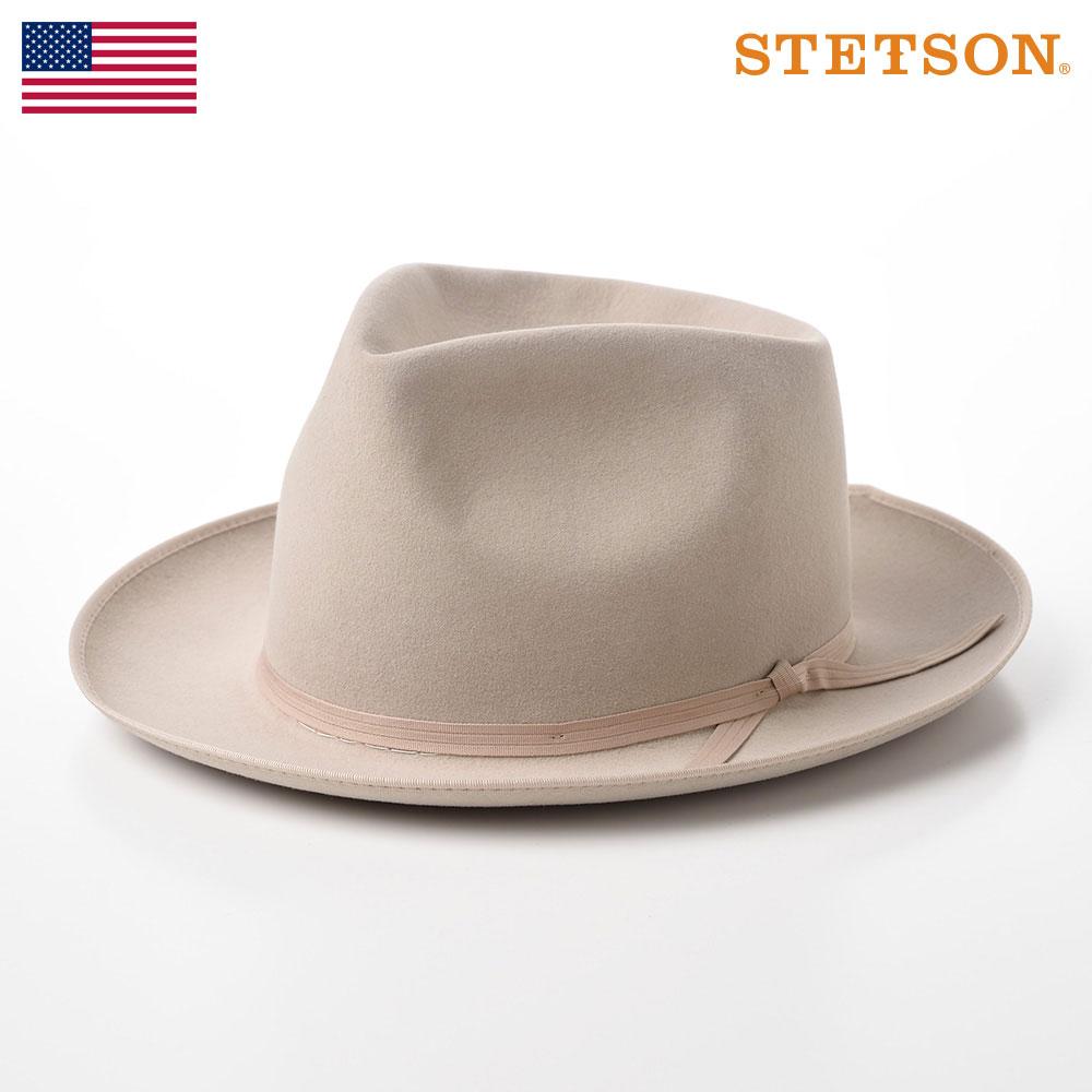 STETSON ステットソン ラビットファーフェルトハット メンズ レディース 中折れハット フェドラハット 帽子 紳士 秋冬 オープンクラウン サンドベージュ [ハットマン ST177] 紳士帽 送料無料 あす楽