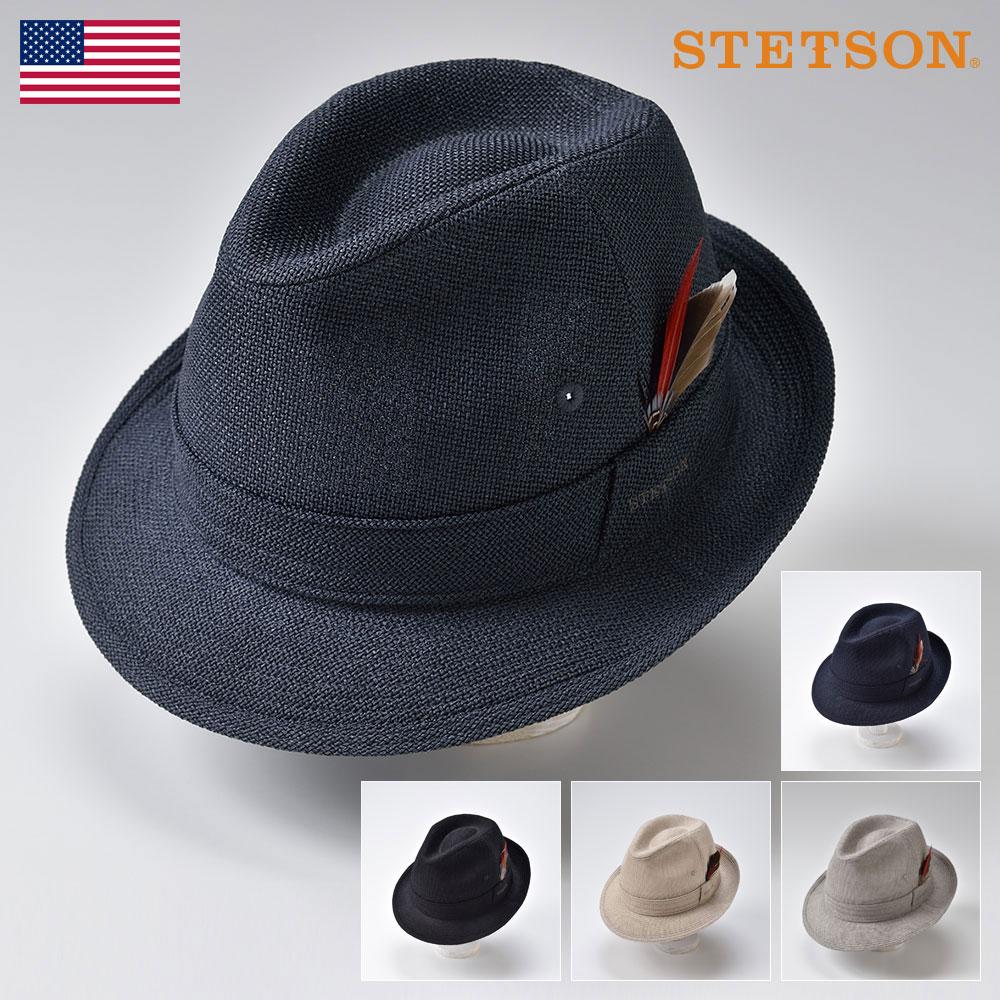 ステットソン STETSON ソフトハット メンズ レディース ソフト帽 中折れ トリルビー 帽子 紳士 春夏 グレー オリーブ ブラック ネイビー ベージュ 55~62cm [ニューレスコーSS] 送料無料 あす楽
