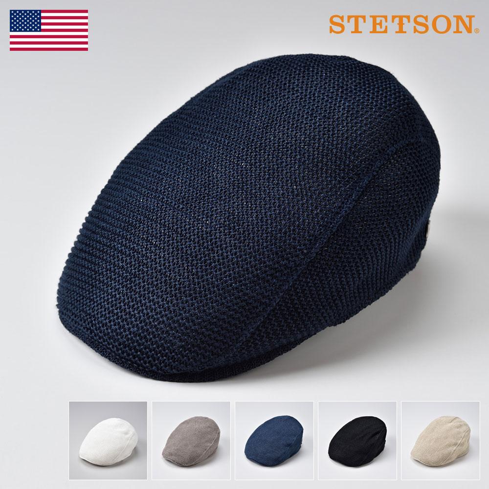 STETSON ステットソン メンズ ハンチング ハンチング帽 キャスケット 帽子 大きいサイズ レディース 紳士 春 夏 ネイビー ブラック ブルー グレーホワイト ベージュ 57cm 60cm [ハンチングニット] メンズ帽子 あす楽 送料無料