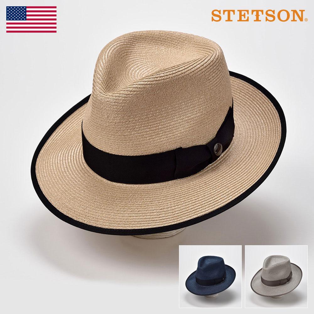 【高級ストローハット/STETSON(ステットソン)】V-SHAPE BRAID LINEN SE432(Vシェイプ ブレード リネン SE432)≪アメリカを代表する帽子ブランドが作るストローハット/58/60cm/ベージュ/ブラック/ネイビー/メンズ/レディース/紳士/帽子/ハット/あす楽≫