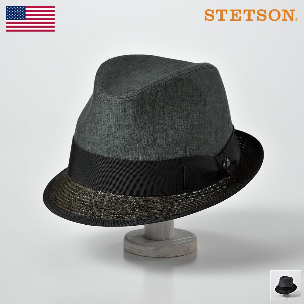 ステットソン STETSON ストローハット メンズ 中折れハット リネン ソフト ハット 帽子 レディース 紳士 大きいサイズ 春 夏 春夏 オリーブ チャコール 56 58 60 [ブレードコンビハットSE442] メンズ帽子 あす楽 送料無料