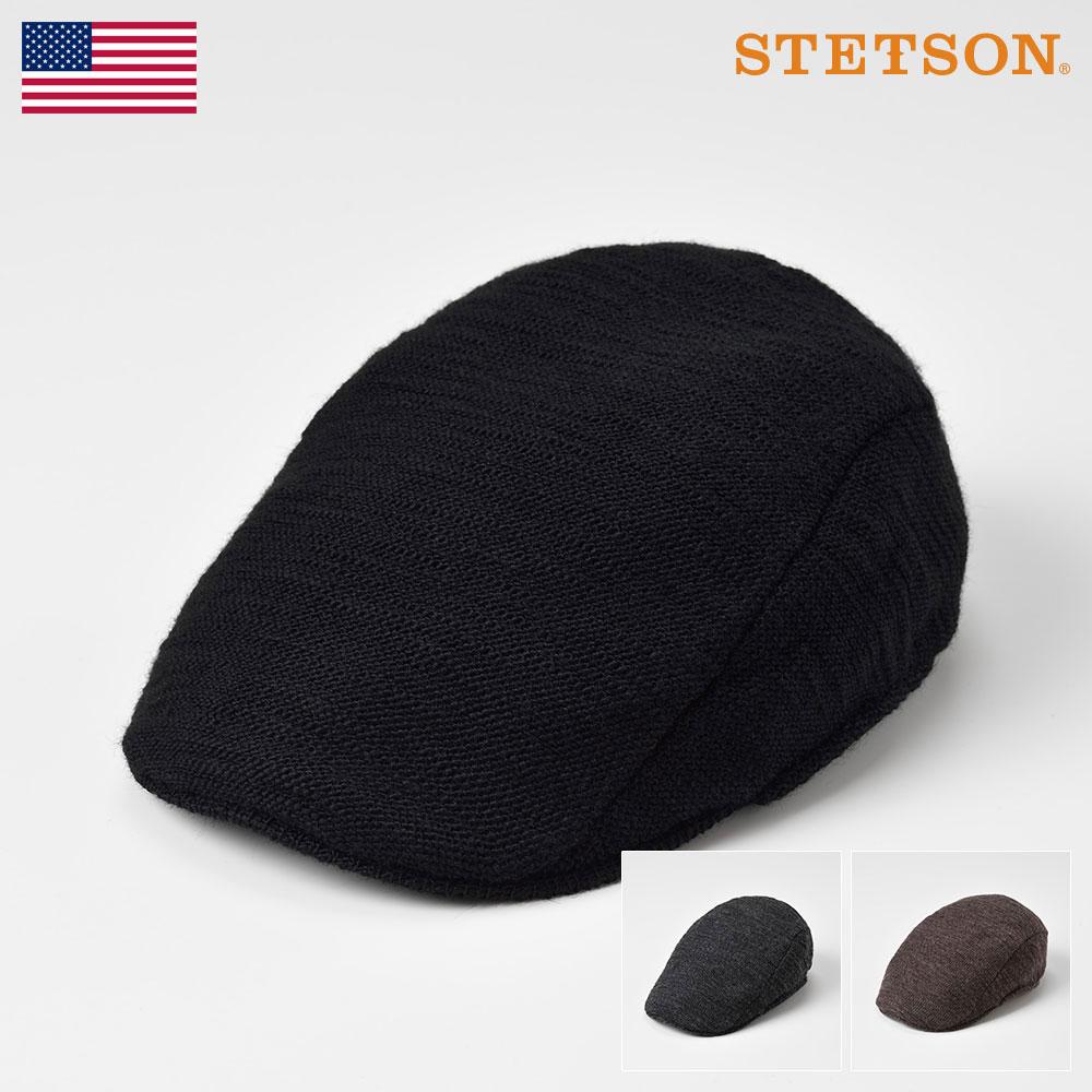 くたっとソフトなニットハンチングに、秋冬もあたたかいウールのアイテムが登場。ほっこり感を楽しむ一品。 ステットソン STETSON ハンチング メンズ レディース ハンチング帽 キャスケット ウール キャップ 帽子 紳士 大きいサイズ 秋 冬 秋冬 ブラック ブラウン グレー フリーサイズ F [ハンチングニットウールSE477] メンズ帽子 あす楽