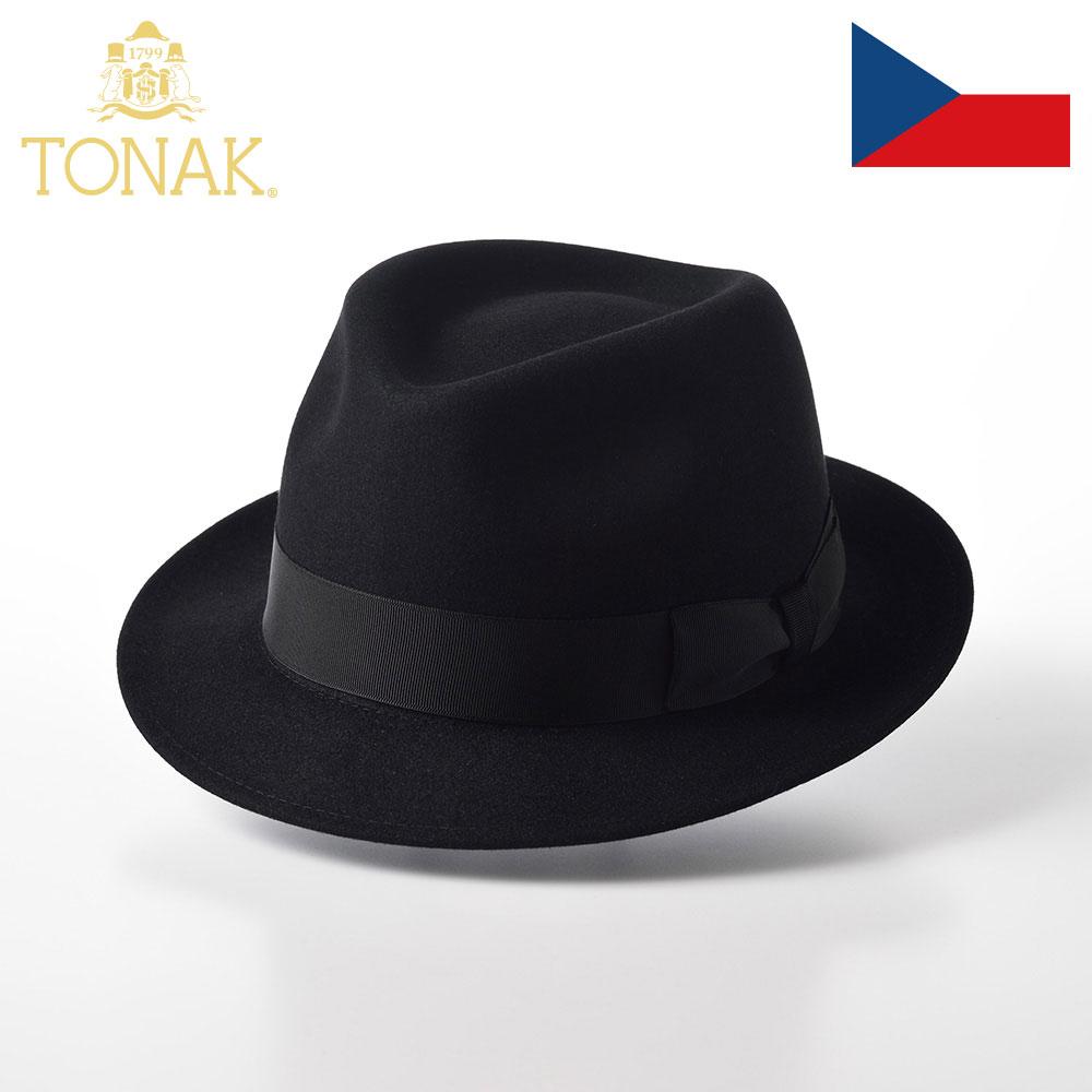 ラルム シリーズ ティアドロップ型トップと短めブリムの軽快シルエット なめらかで高級感あふれるラビットファーの帽体で魅了する 安値 定番フェルトハット トナック フェルトハット メンズ 帽子 中折れハット 秋 冬 大きいサイズ フェルト帽 ソフトハット ソフト帽 M L S XL TONAK レディース チェコ製 LARME 送料無料 ラビットフェルト100% ブラック 黒 Black 紳士帽 あす楽 NEW売り切れる前に☆ ブランド