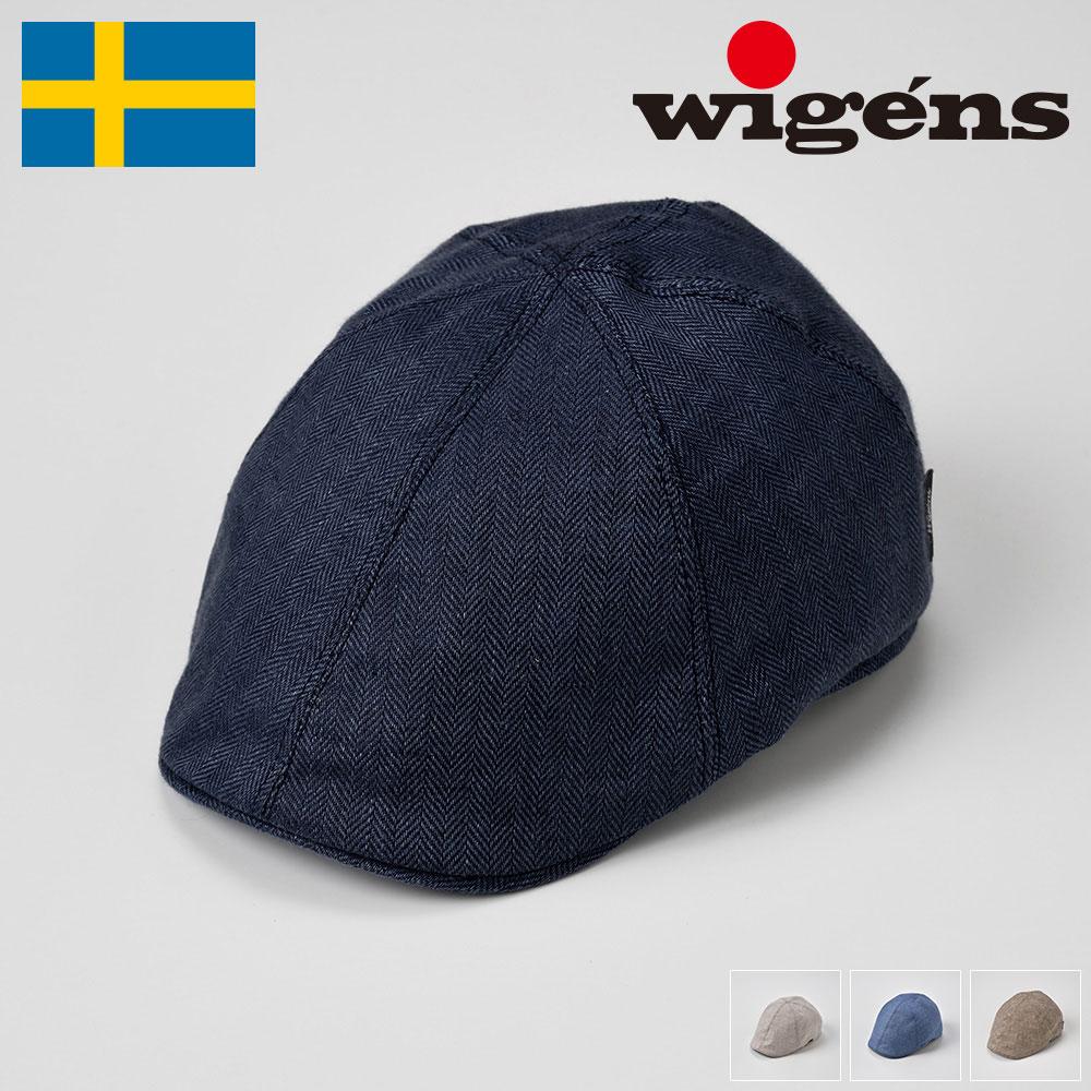 ハンチング メンズ 春夏 帽子 ハンチング帽 レディース キャスケット キャップ リネン 帽子 紳士 大きいサイズ ネイビー ブラウン ブルー ベージュ 56 58 60 62 ウィゲーン [パブキャップW101246] メンズ帽子 あす楽 送料無料