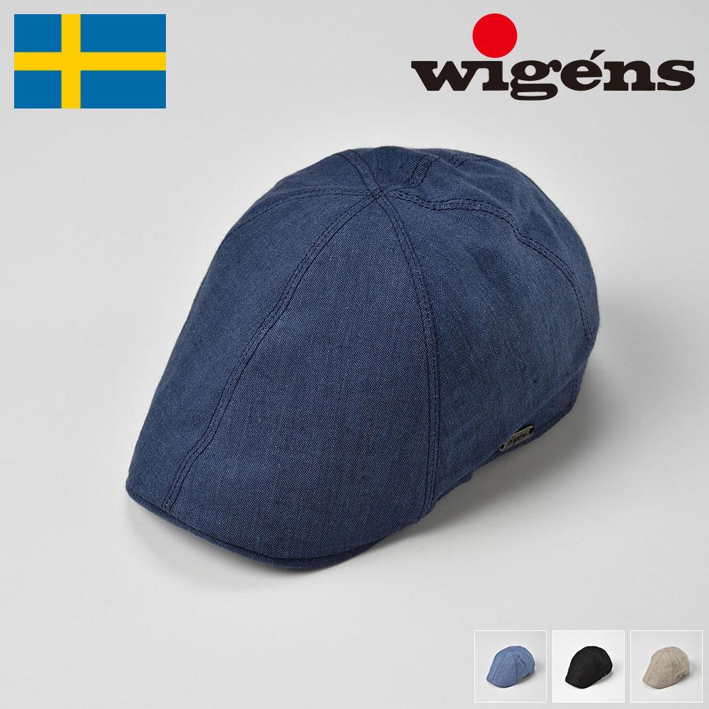 ハンチング メンズ レディース 春夏 帽子 麻素材 メッシュ キャップ スリム 大きいサイズ ネイビー カーキ ブラック ブルー 56cm 58cm 60cm 62cm Wigens(ヴィゲーンズ)[パブキャップ W101244]送料無料 父の日 あす楽