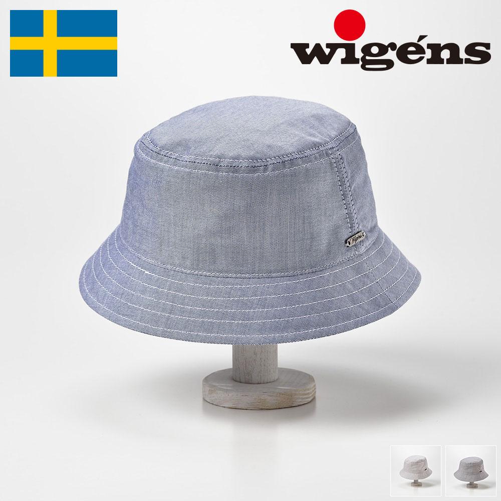 バケットハット サファリハット メンズ レディース 春夏 帽子 大きいサイズ ネイビー ブラウン サンド 56cm 58cm 60cm 62cm Wigens(ヴィゲーンズ)[バケットハット W140280]送料無料 父の日 あす楽