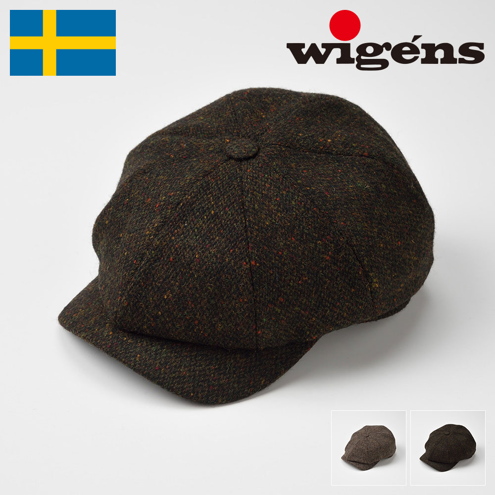 【キャスケット(ドネガルツイード)/Wigens(ヴィゲーンズ)】Newsboy Classic Cap 100539(ニュースボーイ クラシック キャップ 100539)≪ツイード生地を使用したハンチング帽/秋冬/メンズ/レディース/男性/女性/大きいサイズ/ギフト/あす楽≫