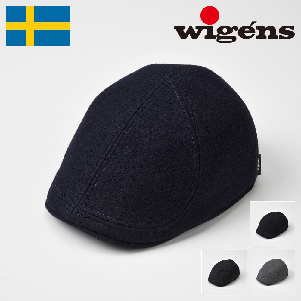 ハンチング メンズ レディース ハンチング帽 キャスケット キャップ ウール 撥水 帽子 紳士 大きいサイズ 秋冬 ネイビー グレー ダークグレー ブラック 56~62cm ヴィーゲン [パブキャップ100051] メンズ帽子 あす楽 送料無料 父の日