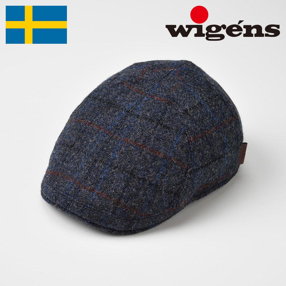【ハンチング(ウール)/Wigens(ヴィゲーンズ)】Pub Cap W100966(パブキャップ W100966)≪ハンチング/ヴィーゲン/ヴィゲン/秋冬/メンズ/レディース/男性/女性/大きいサイズ/ギフト/あす楽≫
