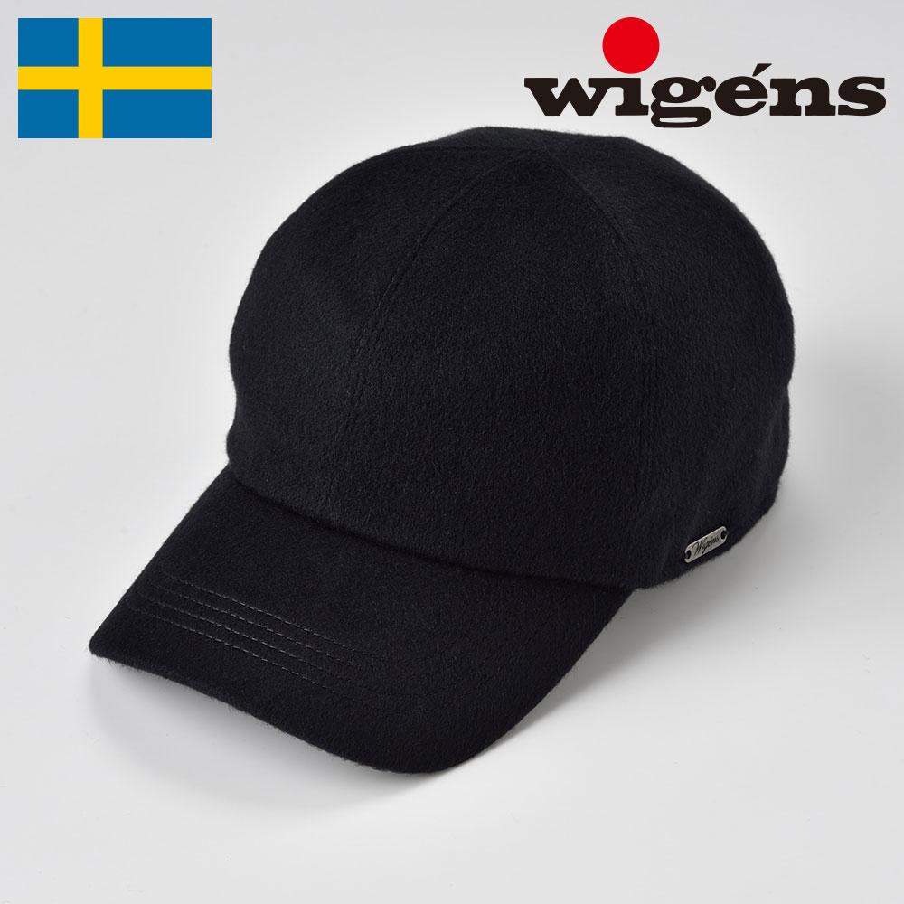 メンズ キャップ ベースボールキャップ 野球帽 帽子 レディース 紳士 大きいサイズ 秋冬 黒 ブラック 56cm 58cm 60cm 62cm Wigens ヴィゲーンズ ヴィゲンズ [ベースボールキャップW120338] メンズ帽子 あす楽 送料無料