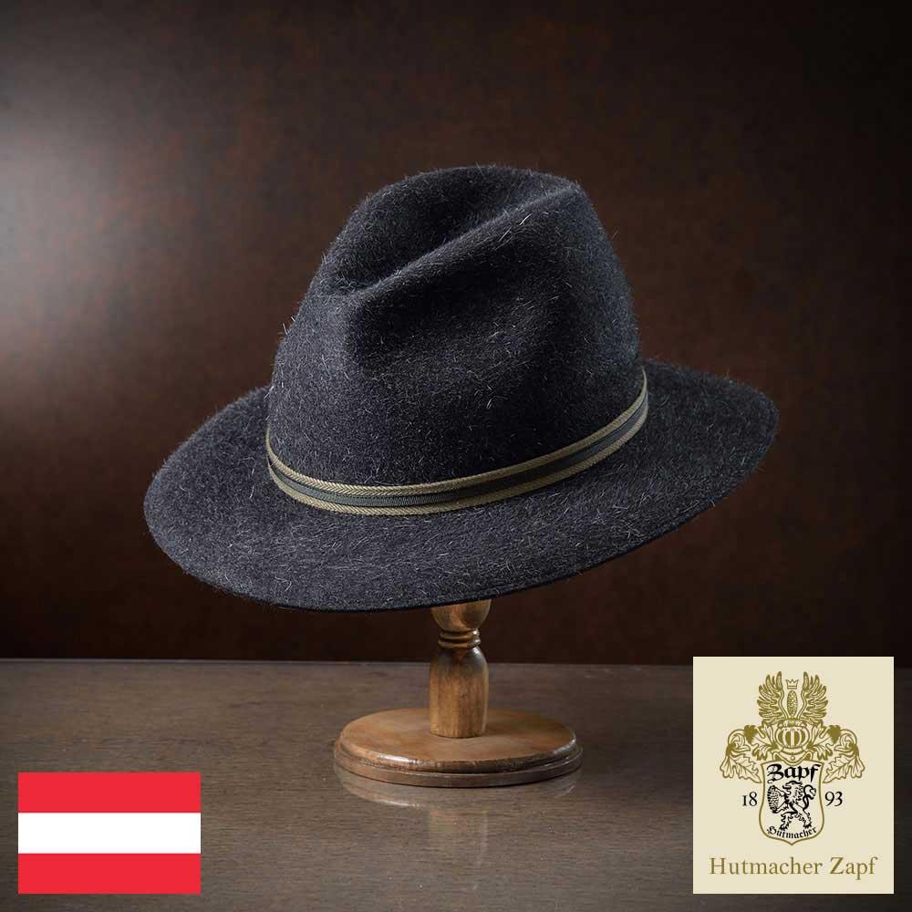 【高級フェルトハット(フェルト帽)/Zapf(ツァップ)】Wildmoos(ヴィルトモース)≪最高級品質のラビットファーフェルトを使用したオーストリア製中折れハット(中折れ帽)メンズ/レディース/男性/女性/帽子/ハット/大きいサイズ/ギフト/あす楽≫