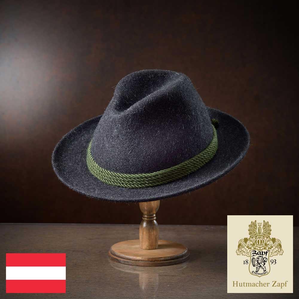 ハット メンズ フェルトハット 中折れハット 中折れ帽 ラビットファー 帽子 フェルト帽 紳士 秋冬 大きいサイズ グレー 灰色 フォーマル S M L XL Zapf ツァップ [ヴァルトブルク] 紳士帽 メンズ帽子 あす楽 送料無料