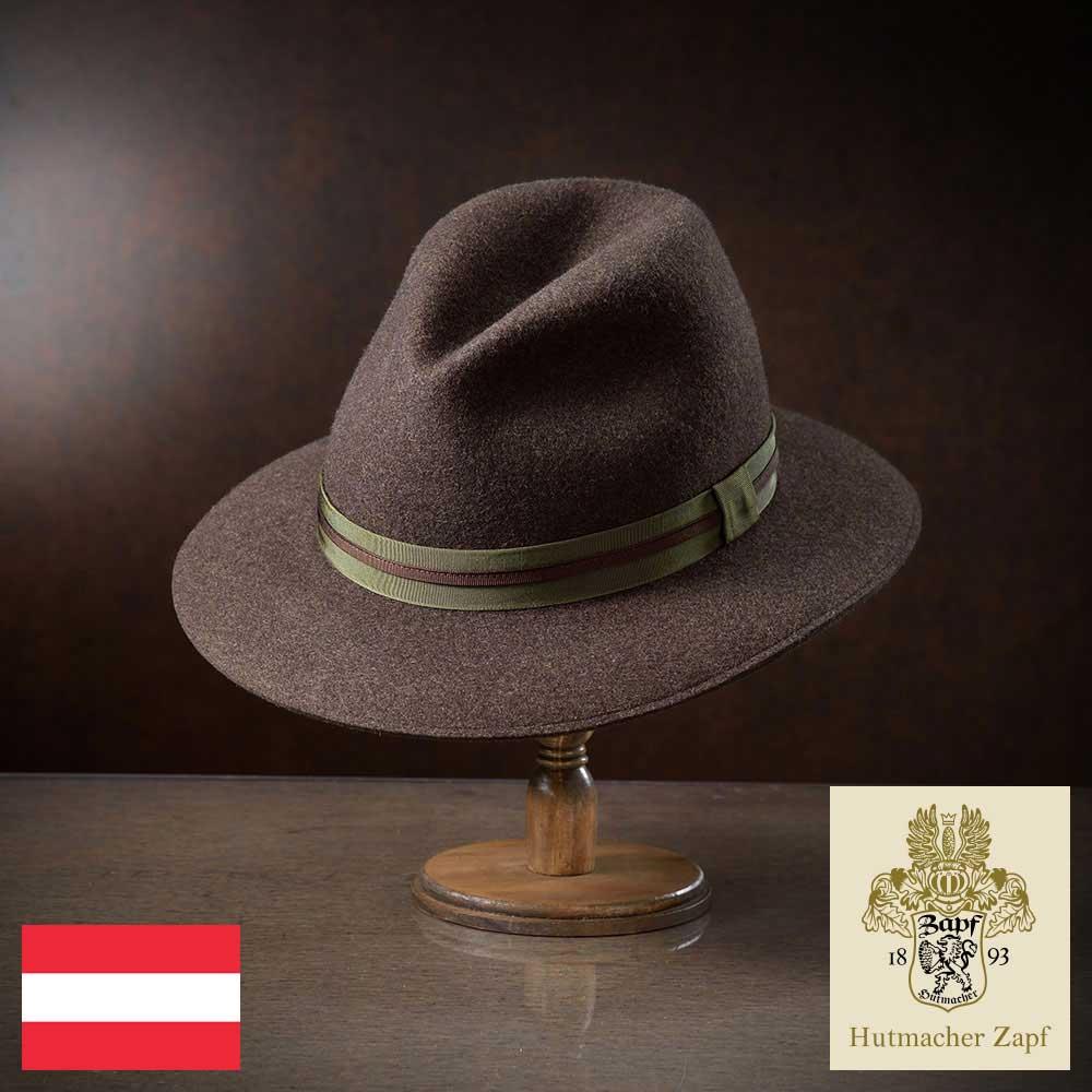 【高級フェルトハット(フェルト帽)/Zapf(ツァップ)】Wildkogel(ヴィルトコーゲル)≪最高級品質のラビットファーフェルトを使用したオーストリア製中折れハット(中折れ帽)メンズ/レディース/男性/女性/帽子/ハット/大きいサイズ/ギフト/あす楽≫