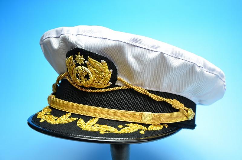 55cm~60cm 貫禄の船長帽 キャプテンマリン インテリアとしても人気です  No.1 【送料無料】