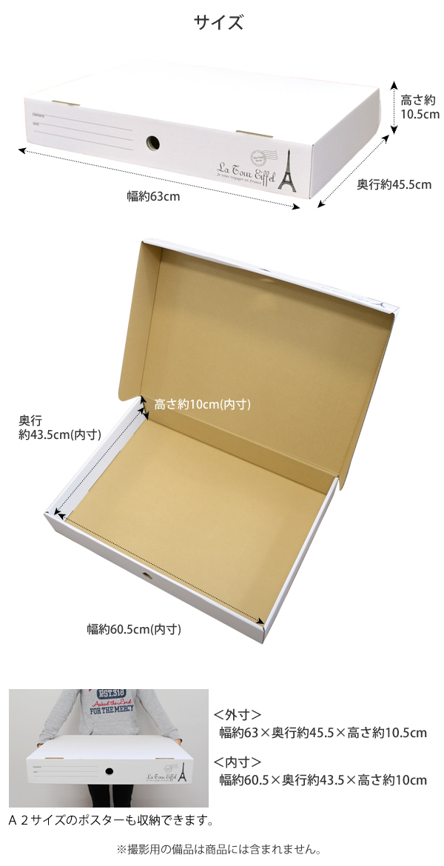 ★ set on buying one extra ★ ◆ ◆ Memorial box set of 4 cardboard storage  boxes! Enter children's keepsake and A2 size craft box storage box storage