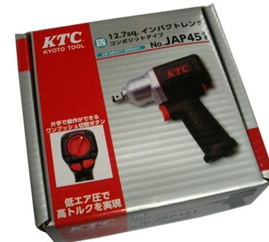KTC(ケーティーシー) 12.7Sq エアーインパクトレンチ ★コンポジットタイプ ★JAP451
