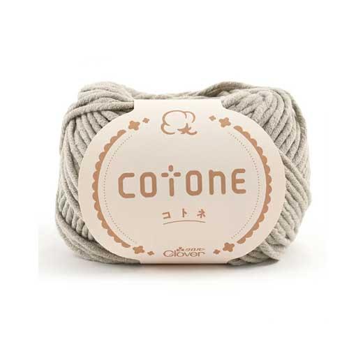 クロバー Clover COTONE コトネ 69-592 5玉1袋 [送料無料] 極太毛糸 編物