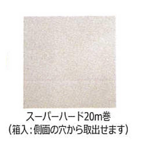 サンコッコー セットアップテープ 20m巻 スーパーハード7mm お色をお選びください SUNCOCCOH [送料無料] 手芸 手作り