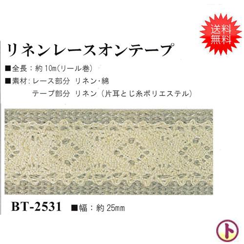 INAZUMA リネンレースオンテープ 幅約25mm 全長約10m 【宅急便】 手芸 手作り 洋裁