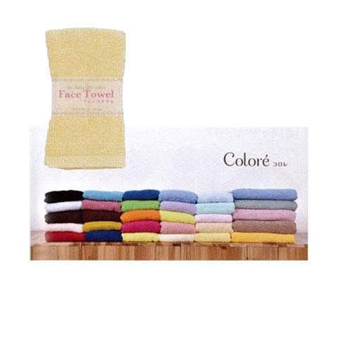 [送料無料] Colore コロレ フェイスタオル 30colorセット 各色 1枚セット 手芸 手作り 洋裁