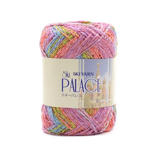 元廣 MOTOHIRO スキー パレス PALACE 同色10玉1袋 毛糸 編み物 編物 SKI 手芸 手作り 洋裁