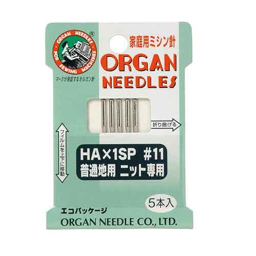家庭用ミシンや一部のロックミシンで使えるニット地用のミシン針 信頼のオルガンミシン針 ORGAN NEEDLES 普通地用ニットに ミシン針 家庭用 ニット専用針 普通地用 HA×1SP #11 オルガン