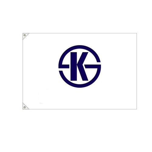 社旗 エクスラン 70x105センチ 2色 の場合 白地 以外に 2色です