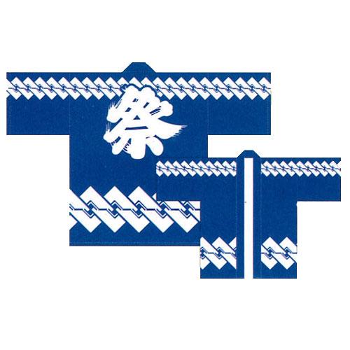 袢天 大人用(日本製) 完全オーダー品 5着 身丈 85cm 身巾 64cm ロック仕立て 片面 天竺綿 5着の合計金額です 1着単価 ¥11000-