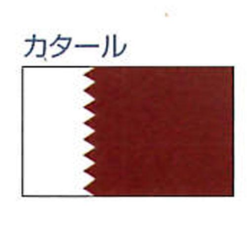 エクスラン外国旗 90×135 [送料無料] カタール(小) アクリル100% [送料無料] 90×135 旗 フラッグ FLAG 迎賓 迎賓 式典, Huit Colline(ユイットコリーヌ):22e01d2d --- sunward.msk.ru