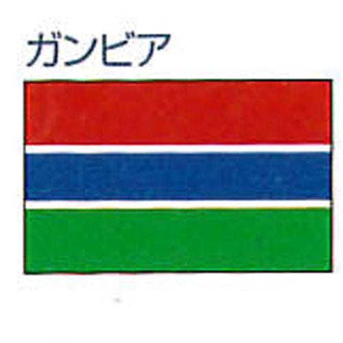 外国旗 卓上旗 12×18 ガンビア 絹羽二重 [送料無料] 旗 フラッグ FLAG 迎賓 式典