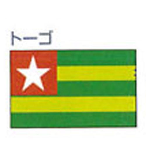 エクスラン外国旗 120×180 トーゴ(大) アクリル100% [送料無料] 旗 フラッグ FLAG 迎賓 式典