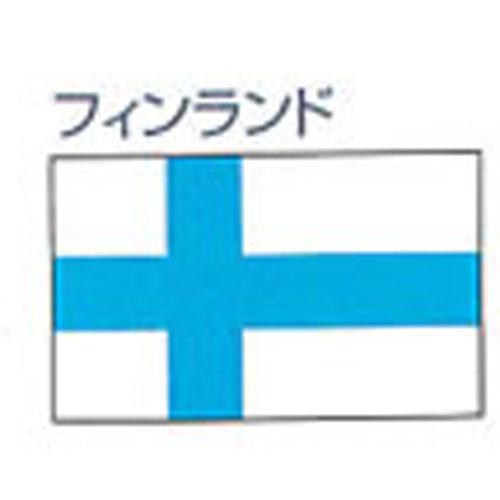 エクスラン外国旗 90×135 フィンランド(小) [送料無料] アクリル100% [送料無料] 旗 フラッグ FLAG 迎賓 迎賓 FLAG 式典, JOZE ジョゼ:a5db8f8a --- sunward.msk.ru