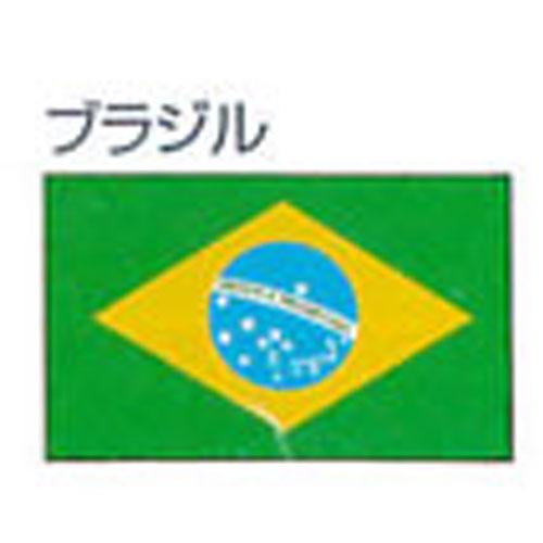エクスラン外国旗 120×180 ブラジル(大) アクリル100% [送料無料] 旗 フラッグ FLAG 迎賓 式典